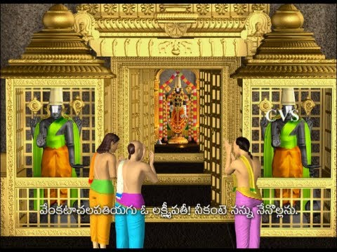 Sri Venkateswara suprabhatam ( Stotram)  Full Song with Telugu subtitles part - 3