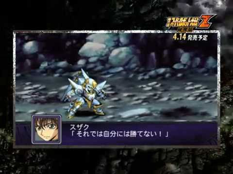 Super Robot Wars Z 2: Hakai-Hen Preview 2