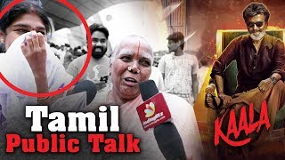 KAALA - Tamil audience response || Rajinikanth || Pa Ranjith || Dhanush || #KaalaReview - IGTELUGU
