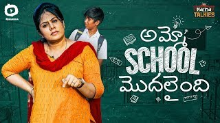 Back To School - Types Of Mother | Naina Talkies Web Series | Comedy Video | Sunaina | Khelpedia - YOUTUBE