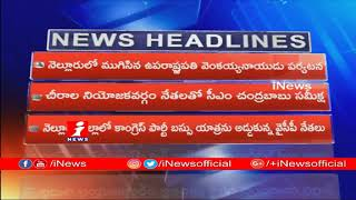Today Top News Headlines From AP And Telangana (23- 02 -2019) | iNews - INEWS