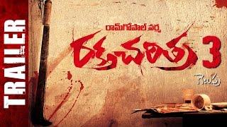 RGV's Rakta Charitra 3 Trailer | Malupu Movie Version | Ram Gopal Varma | Fan Made - TELUGUFILMNAGAR