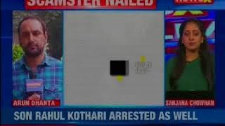 CBI crackdown on Rotomac fraud; arrests Vikram Kothari - NEWSXLIVE