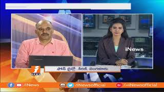 Indian Market May Trade in Consolidated Mode This Week   Money Money (10-09-2018)   iNews - INEWS