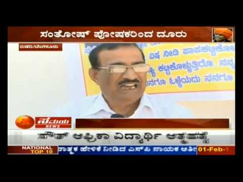 Case filed against Nityananda 01 02 2014 Samaya Kannada News