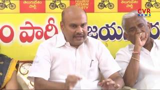 AP Minister Sujay Krishna Ranga Rao Comments on YS Jagan over Illegal Mining | CVR NEWS - CVRNEWSOFFICIAL