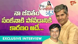 Lyricist Kulasekhar Exclusive Interview | Itlu Mee Abhimani Parveen | TeluguOne - TELUGUONE