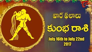 Rasi Phalalu | Kumbha Rasi | July 16th to July 22nd 2017 | Weekly Horoscope 2017 | #Predictions - TELUGUONE
