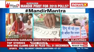 Madhya Pradesh Results live 2018, Rajasthan result LIVE, Chhattisgarh results LIVE, MP Election LIVE - NEWSXLIVE