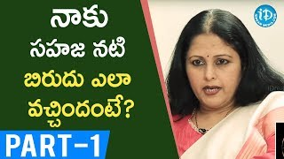 Actress Jayasudha Exclusive Interview - Part #1 || Koffee With Yamuna Kishore - IDREAMMOVIES