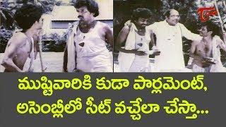 Chakravarthi Class To Beggars | Swarajyam Movie Scenes | TeluguOne - TELUGUONE