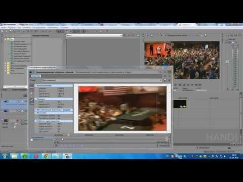 ClipXaab:Эффект картинка в картинке Sony Vegas