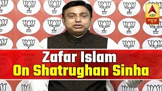Shatrughan Stopped Working For BJP But Was Thinking Of His Own Benefit: Zafar Islam | ABP News - ABPNEWSTV