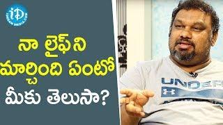 నా లైఫ్ ని మార్చింది ఏంటో మీకు తెలుసా? - Kathi Mahesh || Talking Movies With iDream - IDREAMMOVIES
