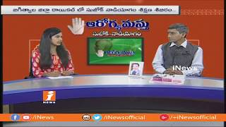 Solution For Mental Stress and Tension With Sujok Therapy | Arogya Mastu | iNews - INEWS