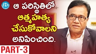 Pennar Engineered Building Systems MD PV Rao Interview - Part #3 || Business Icons With iDream - IDREAMMOVIES
