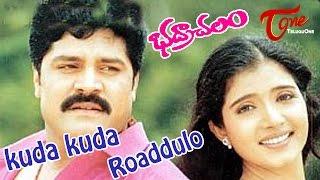 Kuda Kuda Roaddulo Song from Bhadrachalam Movie | Sri Hari, Sindhu Menon - TELUGUONE
