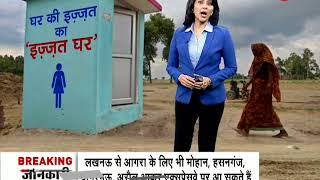 Aapki News: PM Modi pledges to build toilets for poor while addressing gathering in Kedarnath - ZEENEWS
