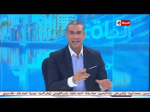 الحياة في مصر مع كمال ماضي   خطوة جديدة نحو مكافحة المخدرات/ تفاصيل حول غسيل كلوي ديرب 18-9-2018 - اتفرج تيوب