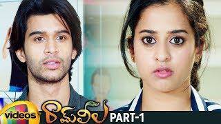Ram Leela Telugu Full Movie HD | Havish | Nanditha Raj | Abhijeet Poondla | Part 1 | Mango Videos - MANGOVIDEOS