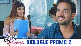 Premaku Raincheck Movie Dialogue Promo 2 | Abhilash Vadada | Priya Vadlamani | Monica Tavanam | TFPC - TFPC