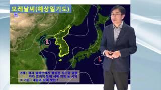 20170117_날씨해설 _내일/모레 날씨, 20일 눈 유형
