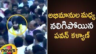 Pawan Kalyan Get Stuked Between Fans | Sri Vasavi Kanyaka Parameswari Temple | Penugonda|Mango News - MANGONEWS