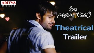 Pilla Nuvvu Leni Jeevitham Theatrical Trailer - Sai Dharam Tej, Regina ,Jagapathi Babu - ADITYAMUSIC