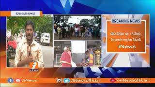 Bharat Bandh Against Motor Vehicle Act Continue In Telugu States | Report From Vijayawada | iNews - INEWS