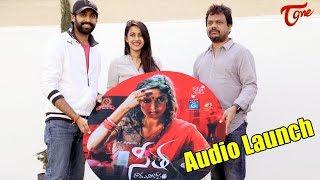 Niharika Launched Seetha Ramuni Kosam Movie Audio Launch    Sharath, Karunya - TELUGUONE