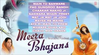 Meera Bhajans Sung By Anuradha Paudwal Full Audio Songs Juke Box - TSERIESBHAKTI