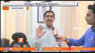 Minister Narayana Face To Face Over TDP No Confidence Motion Against Modi Govt | iNews - INEWS