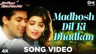 Madhosh Dil Ki Dhadkan Song Video - Jab Pyaar Kisise Hota Hai | Salman & Twinkle |Lata M, Kumar Sanu - TIPSMUSIC