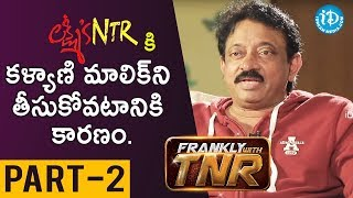 RGV On Frankly With TNR 150th Episode Part -2 || #LakshmisNTR - IDREAMMOVIES