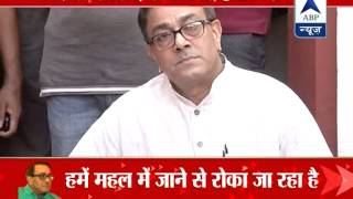 Amethi Royal Battle l We are not allowed to enter palace, says Congress MP Sanjay Singh - ABPNEWSTV