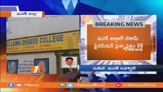 B.Com Final year Business Law Paper Leaked at Narsapur | Medak | iNews - INEWS
