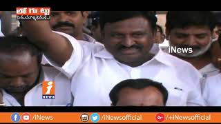 Secret Behind KCR Political Strategy On Vikarabad Constituency Seat? | Loguttu | iNews - INEWS