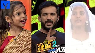 Patas 2 - Pataas Latest Promo - 7th October 2019 - Anchor Ravi,Varshini - Mallemalatv - MALLEMALATV