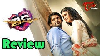 Thikka Movie Review | Sai Dharam Tej, Larissa Bonesi | Maa Review Maa Istam - TELUGUONE