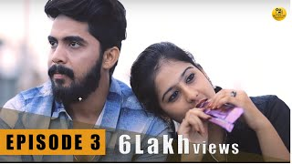 Choti Zindagi || Episode 03 || English CC || Latest Telugu Web Series 2019 || Varahan Naaga Cherry - YOUTUBE