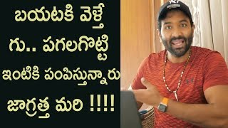 Manchu Vishnu Fire On Irresponsible People | 21 Days Lockdown | Tollywood Updates - RAJSHRITELUGU