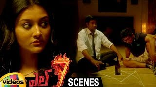 Vennela Kishore Tries To Save Pooja Jhaveri | L7 Telugu Movie Scenes | Adith Arun | Mango Videos - MANGOVIDEOS