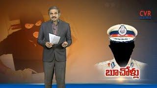 పార్థీగ్యాంగ్  People's Fear Of Pardhi Gang Hulchul | in Telugu States | HIGHLIGHTS - CVRNEWSOFFICIAL