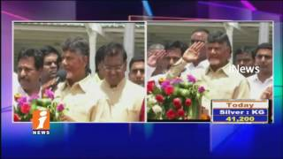 AP CM Chandrababu Naidu Hosts 100 Feet National Flag In Renigunta | Tirupati | iNews - INEWS