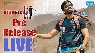 Raja The Great Pre Release Live || Raja The Great | RaviTeja, Mehreen, Sai Kartheek, Anil Ravipudi - DILRAJU