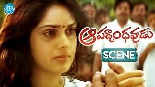 Aapadbandhavudu Movie Scenes - Meenakshi Seshadri Fails To Recognise Chiranjeevi || Geetha - IDREAMMOVIES
