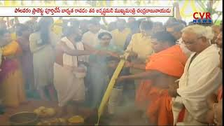 CM Chandrababu Naidu Inaugurated Polavaram Project Spillway Gallery Walk | CVR News - CVRNEWSOFFICIAL