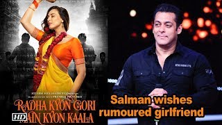 Salman wishes LUCK to rumoured girlfriend Iulia Vantur | Radha Kyon Gori Main Kyon Kaala - IANSINDIA