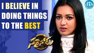 I believe In Doing Things To The Best - Catherine Tresa || Talking Movies with iDream - IDREAMMOVIES