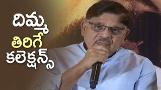 Allu Aravind Reveals 1st Week Collections Of Khaidi No 150 | Shocking Collections | TFPC - TFPC
